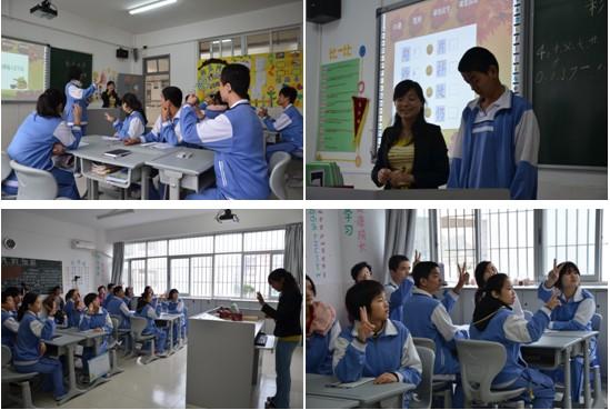 ——记广东省珠海市特殊教育学校纵横实验新面貌